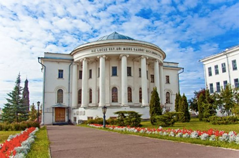 Kazan Devlet Tıp Üniversitesi