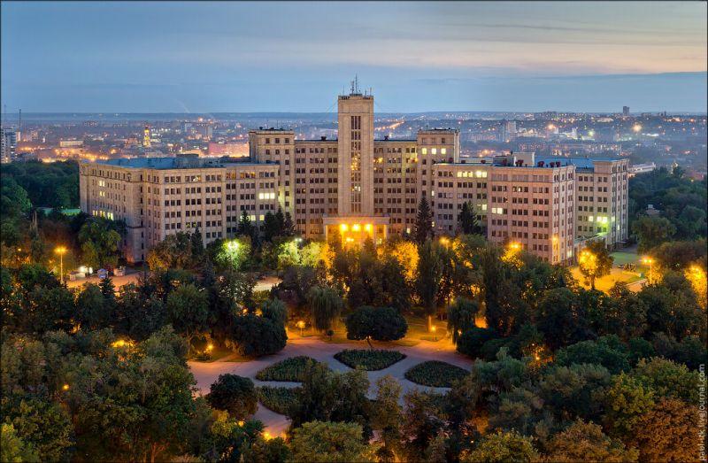 Karazin Kharkiv Üniversitesi