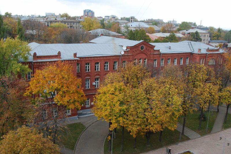 Kharkov Politeknik Üniversitesi