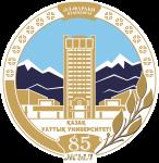 Al Farabi Üniversitesi